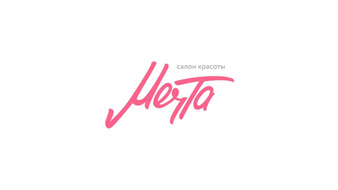 Логотип для Мечты