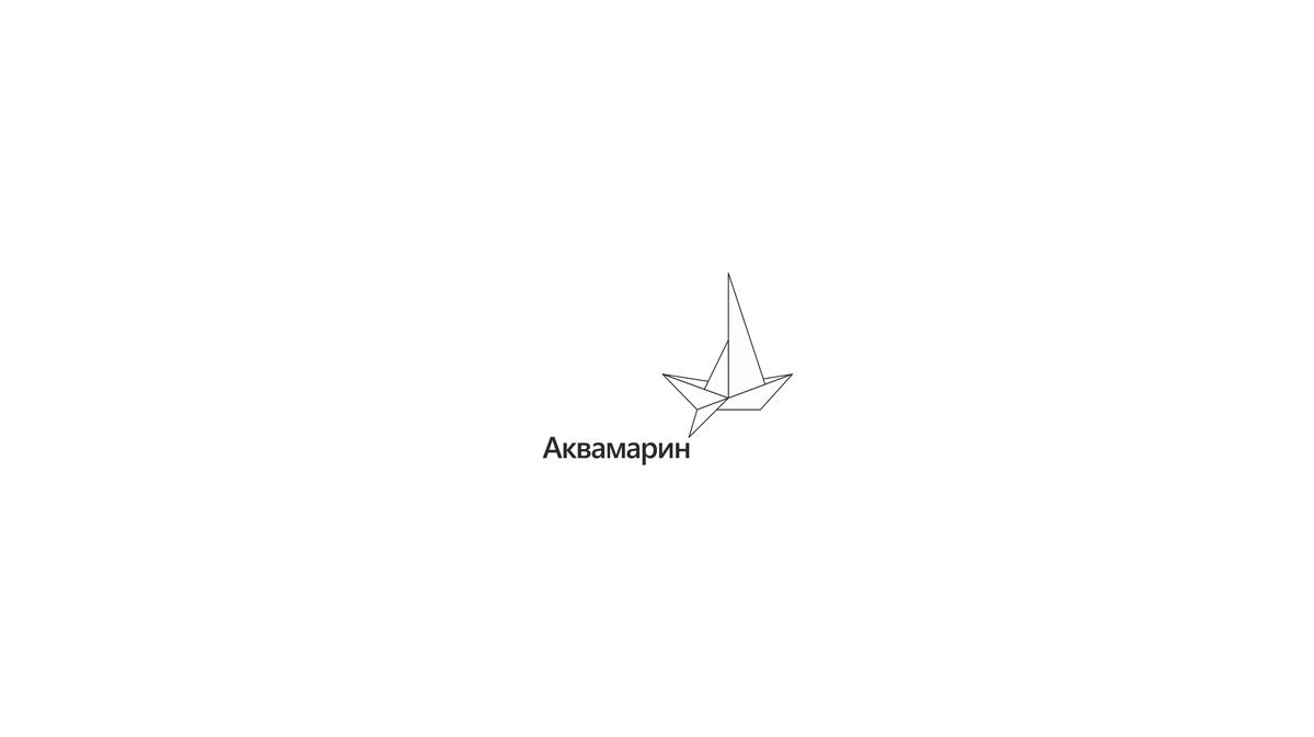Логотип-бумажный кораблик