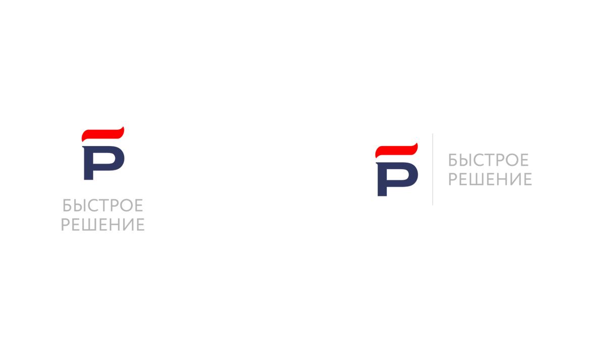 Варианты размещения текстовой части логотипа