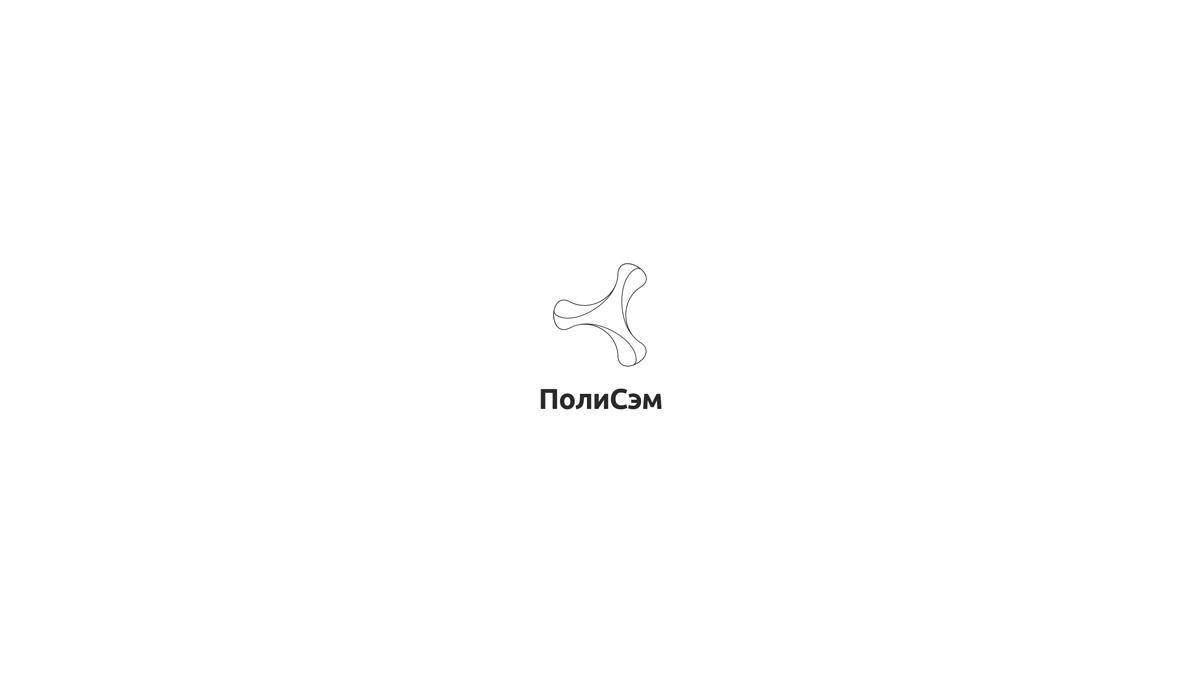 Логотип в обводке