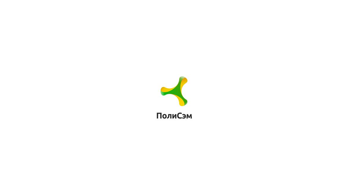 Логотип в цвете