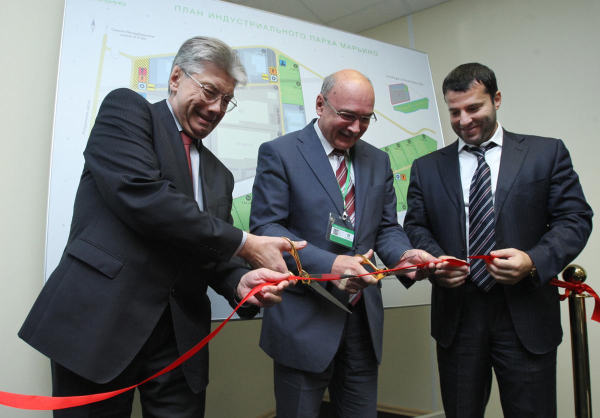 Торжественное открытие Индустриального Парка МАРЬИНО