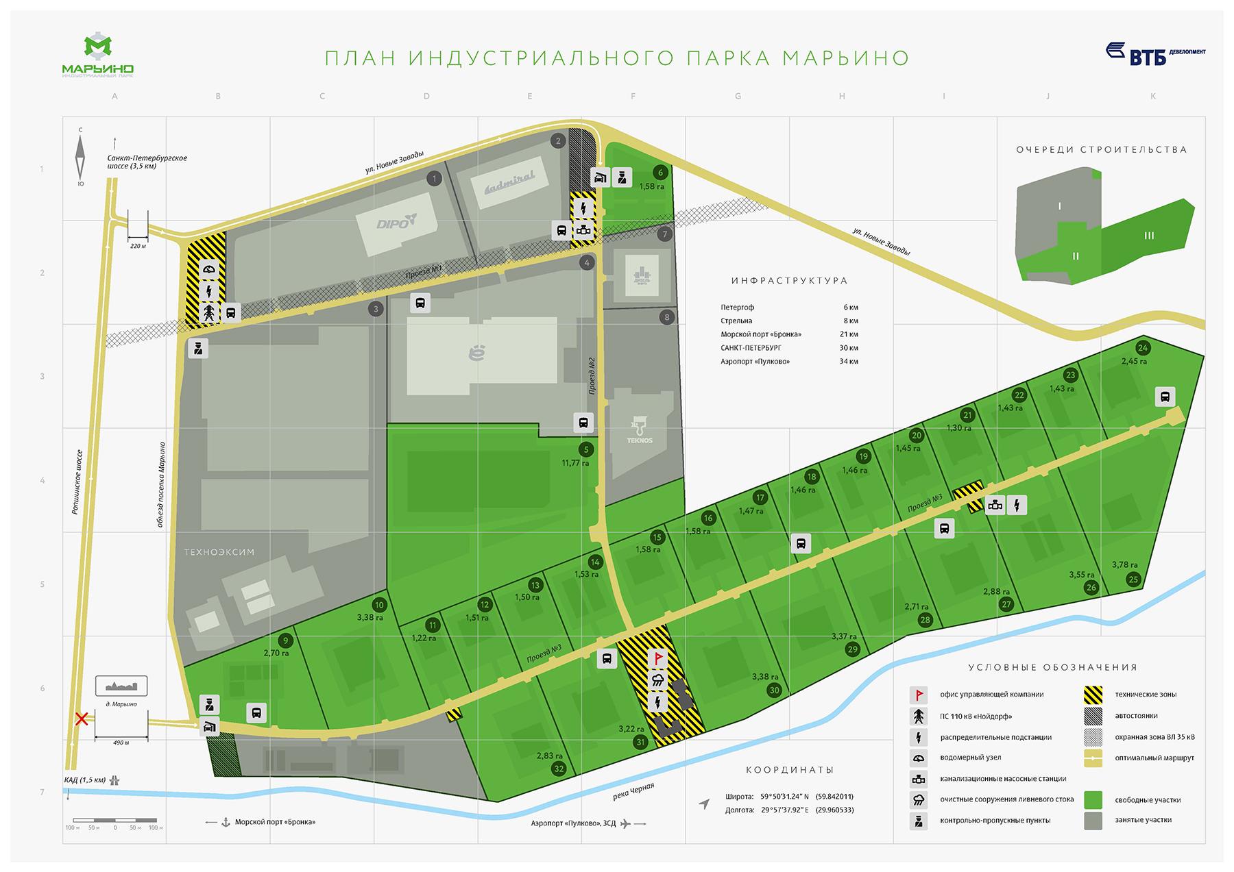 Карта-схема индустриального парка