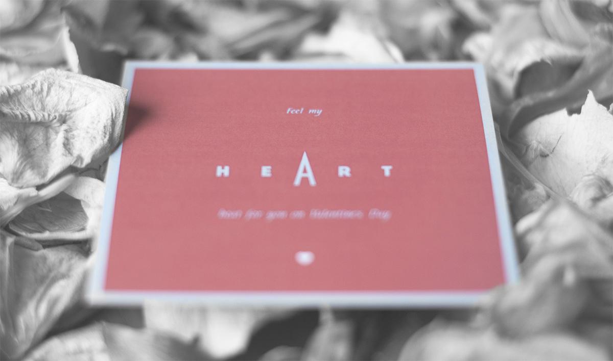 Почувствуй, как бьется сердце